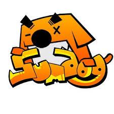 Sum Dog